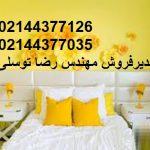قیمت تولیدی رنگ ساختمان لیمویی