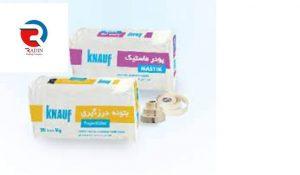 بتونه درزگیر کناف ایران با قیمت عمده